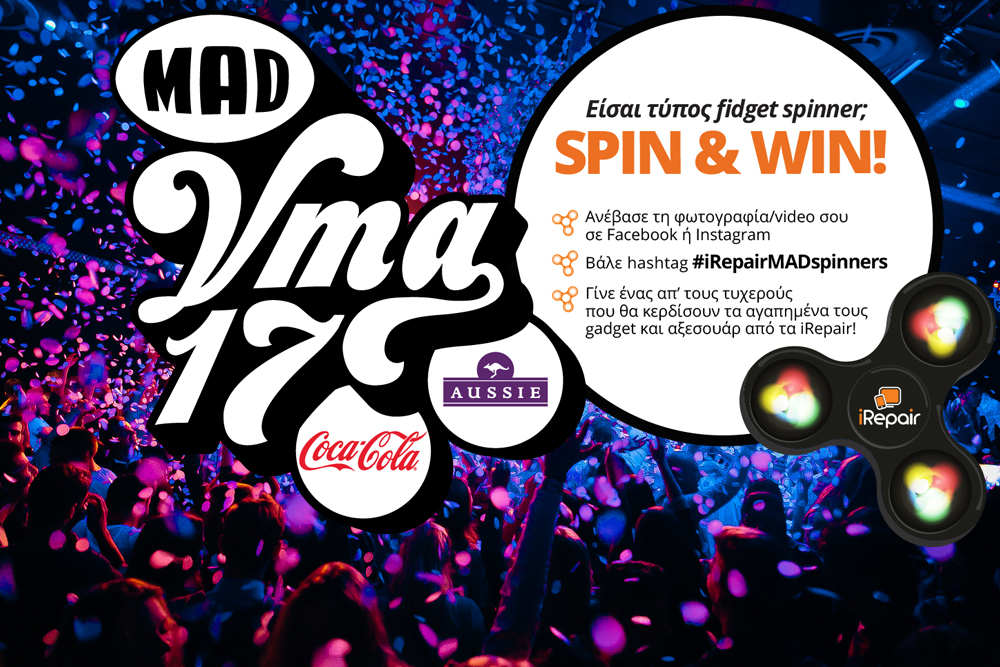 SPIN & WIN! #iRepairMadSpinners διαγωνισμός στα MadVMA17