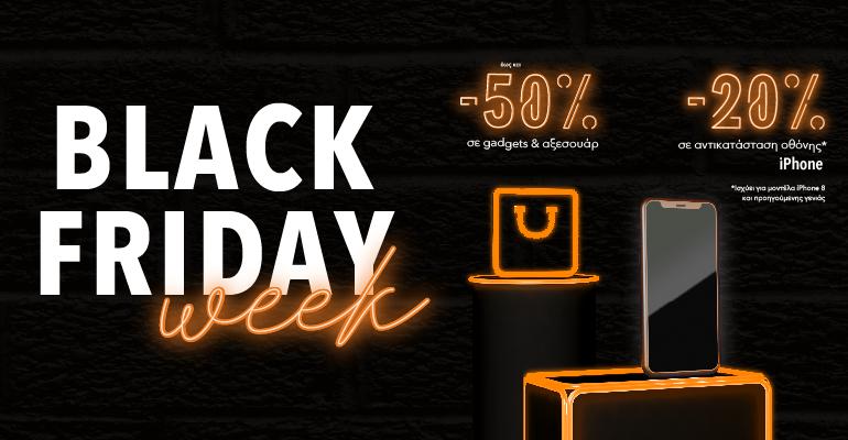 Black Friday στα iRepair! Super εκπτώσεις σε επισκευές και αξεσουάρ τεχνολογίας