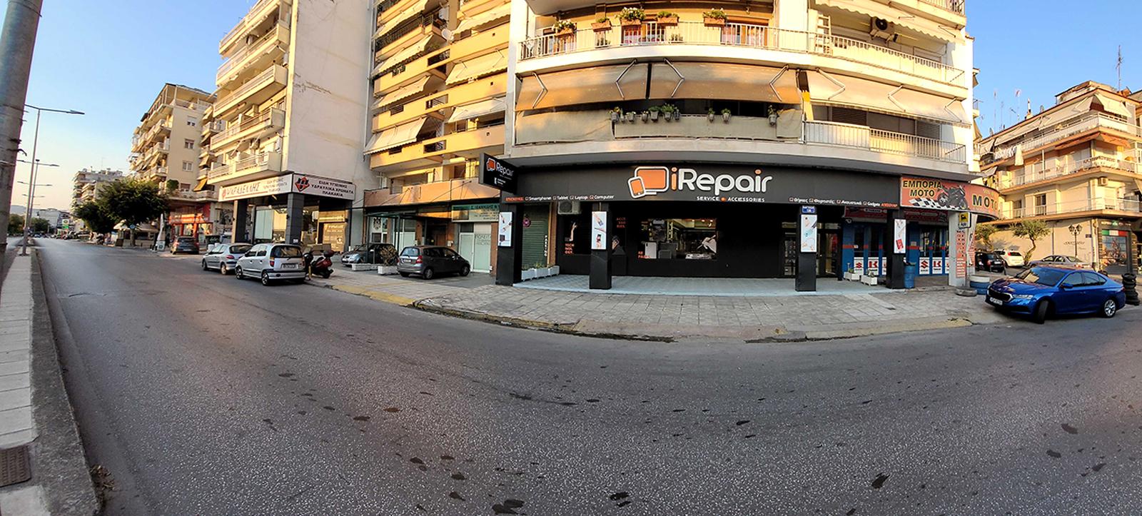 iRepair Neapoli