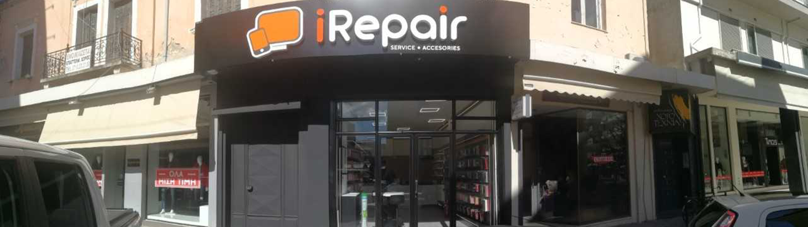 iRepair Tripoli